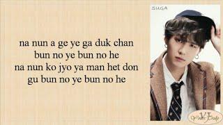 Baixar BTS (방탄소년단) - UGH! (Easy Lyrics)