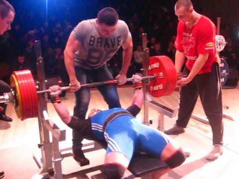 Чемпионат Брестской области по жиму 2017, Дмитрий  Шашков 1 подход, 312,5 кг.