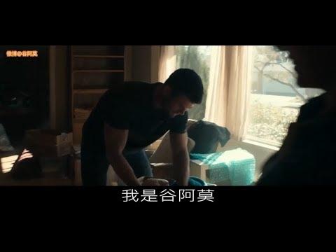 #714【谷阿莫】5分鐘看完2018男人call飛機的電影《12猛漢 12 Strong》