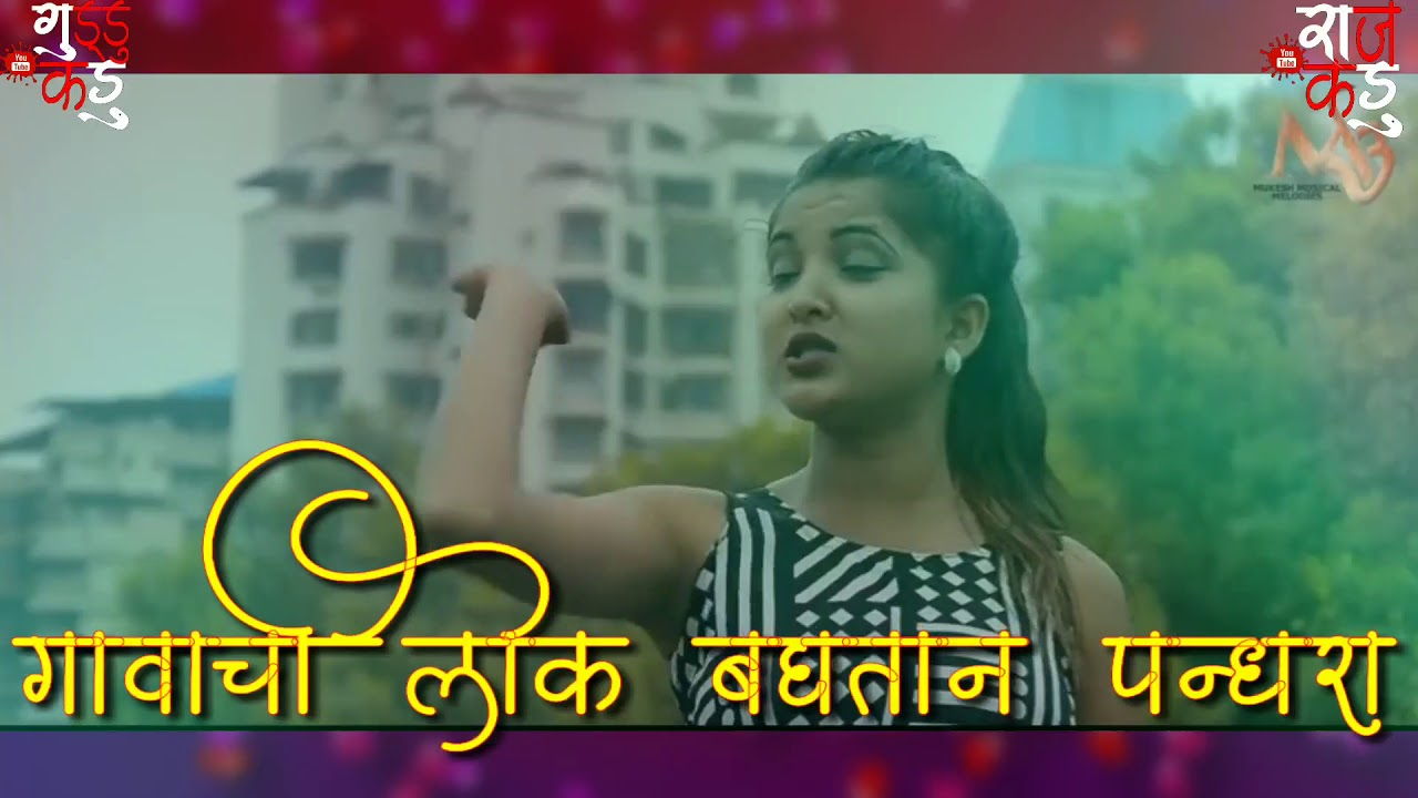 New Koligeet Song _Whatsapp Status Video_Edit Guddu Kadu