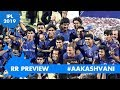 #IPL2019: RAJASTHAN ROYALS - Can they relive 2008? #AakashVani