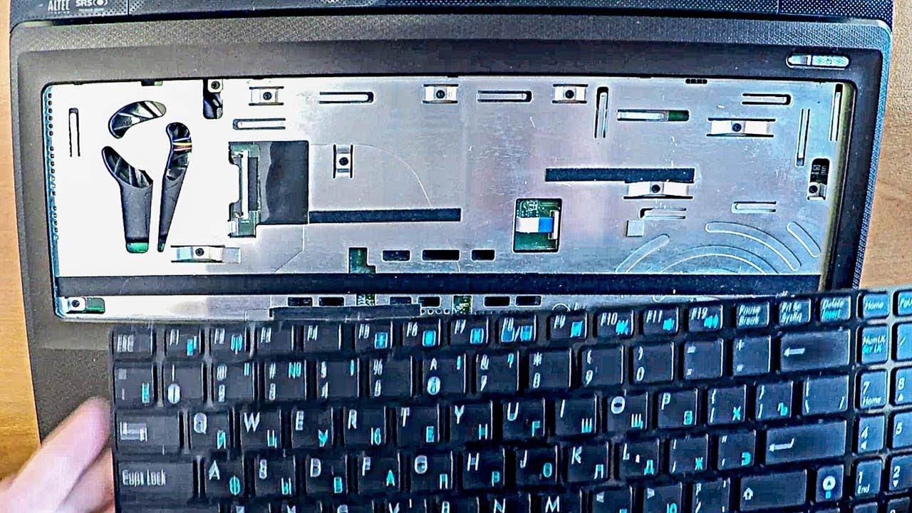 как снять клавиатуру с lamborghini