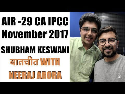 AIR 29 CA IPCC NOVEMBER 2017   Shubham Keswani   बातचीत WITH NEERAJ ARORA