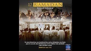 En Direct | Prestation Kourel Hizbut Tarqiyyah Residence Cheikhoul Khadim | Ihyâhu Ramadan 17e jour