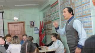 Урок ОБЖ Асаншоев 2017 HD