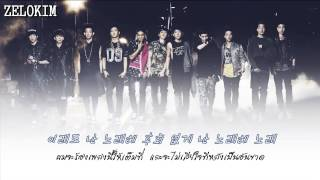 [ Thai Sub ] WIN Team B - Climax