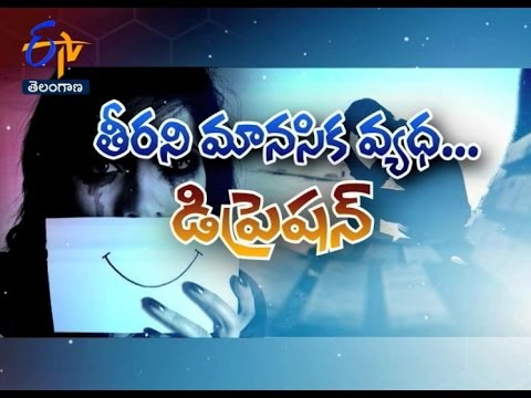 World Health Day 2017- Depression | Sukhibhava | 7th April 2017 | Full Episode | ETV TS