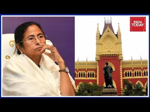 Calcutta HC Attacks Mamata Banerjee Over Immersion Ban On Muharram