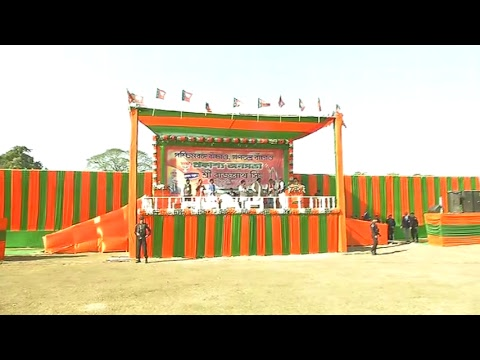 Shri Rajnath Singh addresses Public Meeting at Falakata, Alipurduar, West Bengal