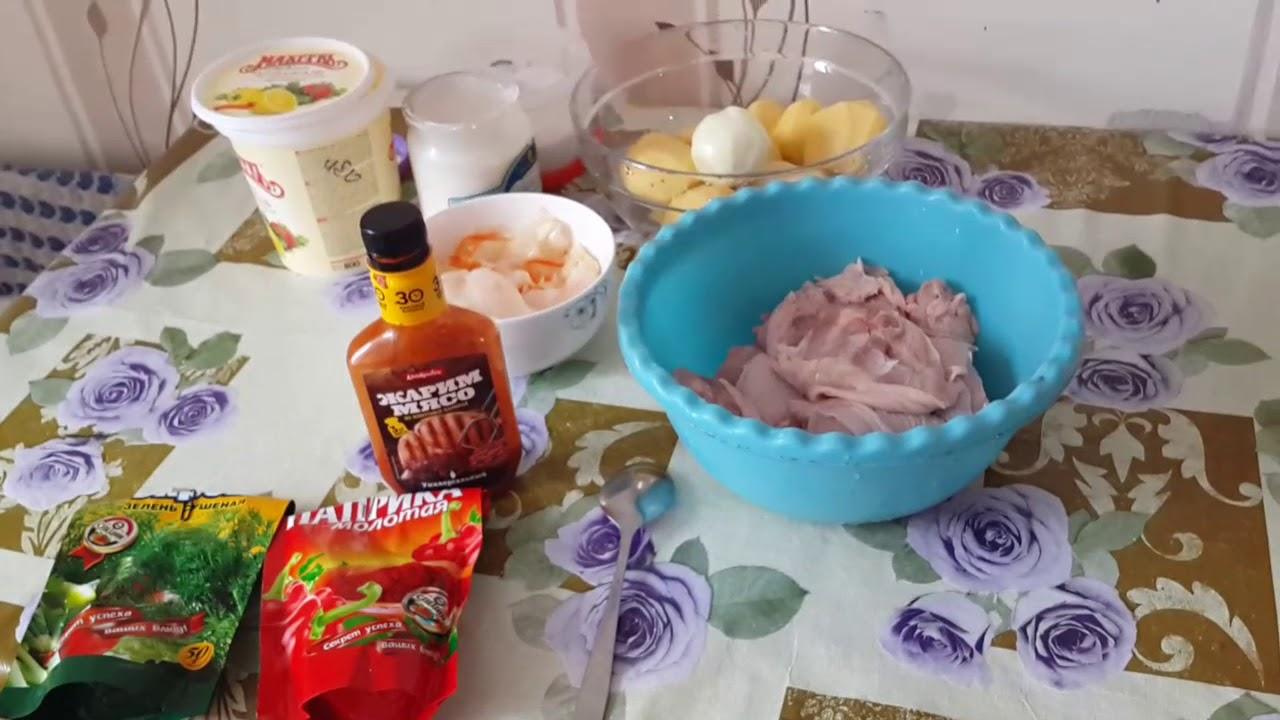 Куриные Бедра с Картошкой в Духовке|картошка с мясом в рукаве поваренок