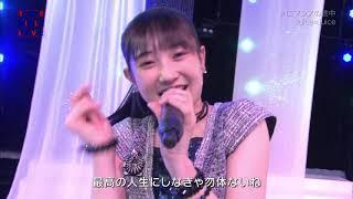 アーティスト Juice=Juice 放送日 2018.06.24.