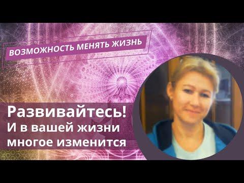 """Отзыв о тренинге с Никитой Емельяновым """"Тело Света"""" от Ольги"""
