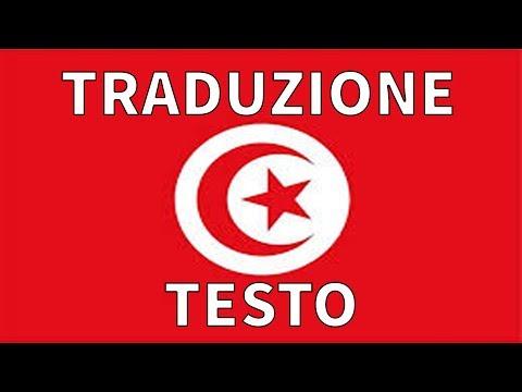 Inno TUNISIA TRADUZIONE + TESTO Italiano   Ḥumāt al Ḥima   حماة الحمى