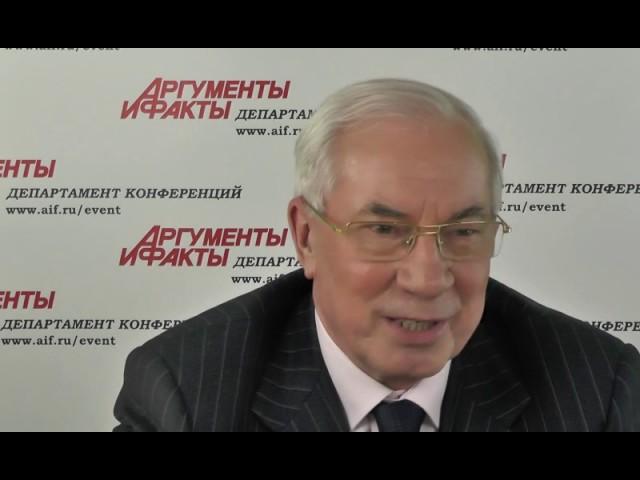 Николай Азаров - о Тимошенко: «Нет, девочка, сиди!»