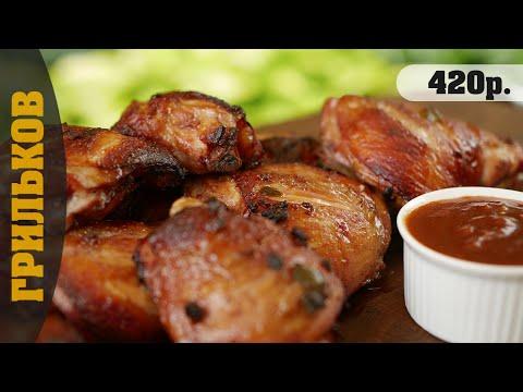 Сочные куски курицы с соусом BBQ (KFC отдыхает)