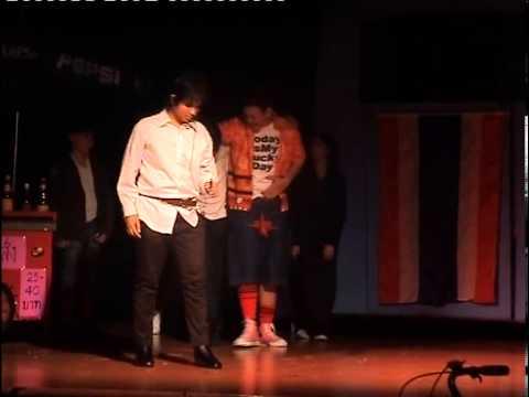 Romeo and Julia - SJIS Musical Adaptation
