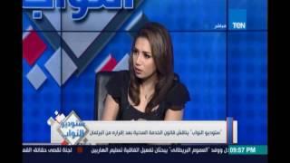 النائب أحمد سميح : لا يمكن اني أقول لواحد من 6 مليون موظف إقعد في البيت لكن سيتم إعادة توزيعهم
