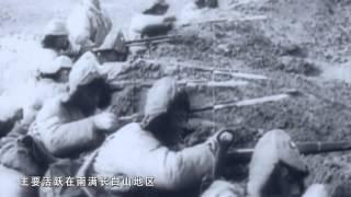 抗战史上的今天 51 东北抗联发表《东北抗日联军统一建制宣言》