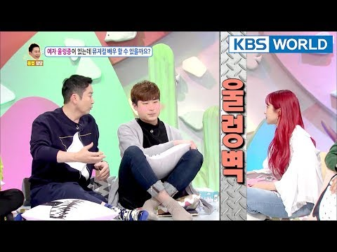 Complicated girl problems! I have a fear of women. [Hello Counselor Sub : ENG,THA / 2018.04.09]