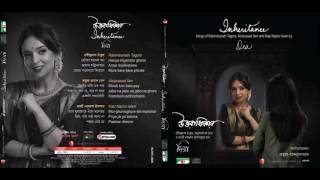 amar mallikabone- rabindranath tagore song by Dia Chakravarty - iav