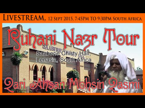Livestream - Ruhani Nazr, Qari Ahsan Mohsin Qasmi,  Saaberie Chisty Hall, Lenasia, 7:45pm SA