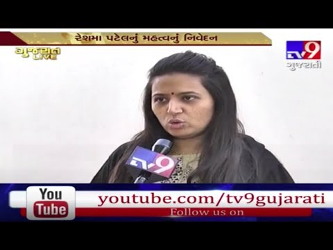 I have not decided to join NCP or any other party : Reshma Patel - Tv9