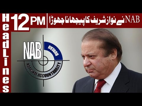 NAB Sends Notices To Heads Of Oil And Gas Companies - Headlines 12 PM - 2 June 2018 - Express News