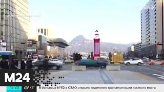 россия усилила контроль на границе с Китаем из-за вспышек неизвестного коронавируса - Москва 24