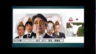 ユダヤ戦争ゴッコの傀儡【安倍晋三・金正恩・習近平・朴槿恵】