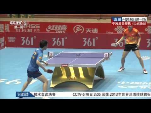2013 China Super League: Shandong Vs Ningbo [HD] [Full Match/Chinese]