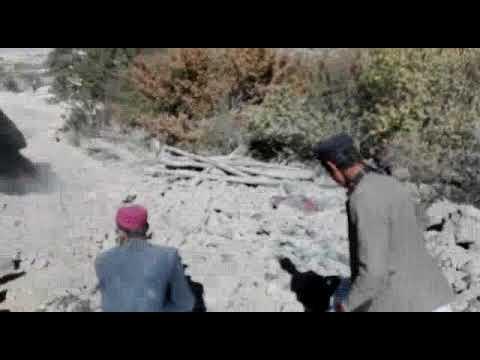 chat afghan