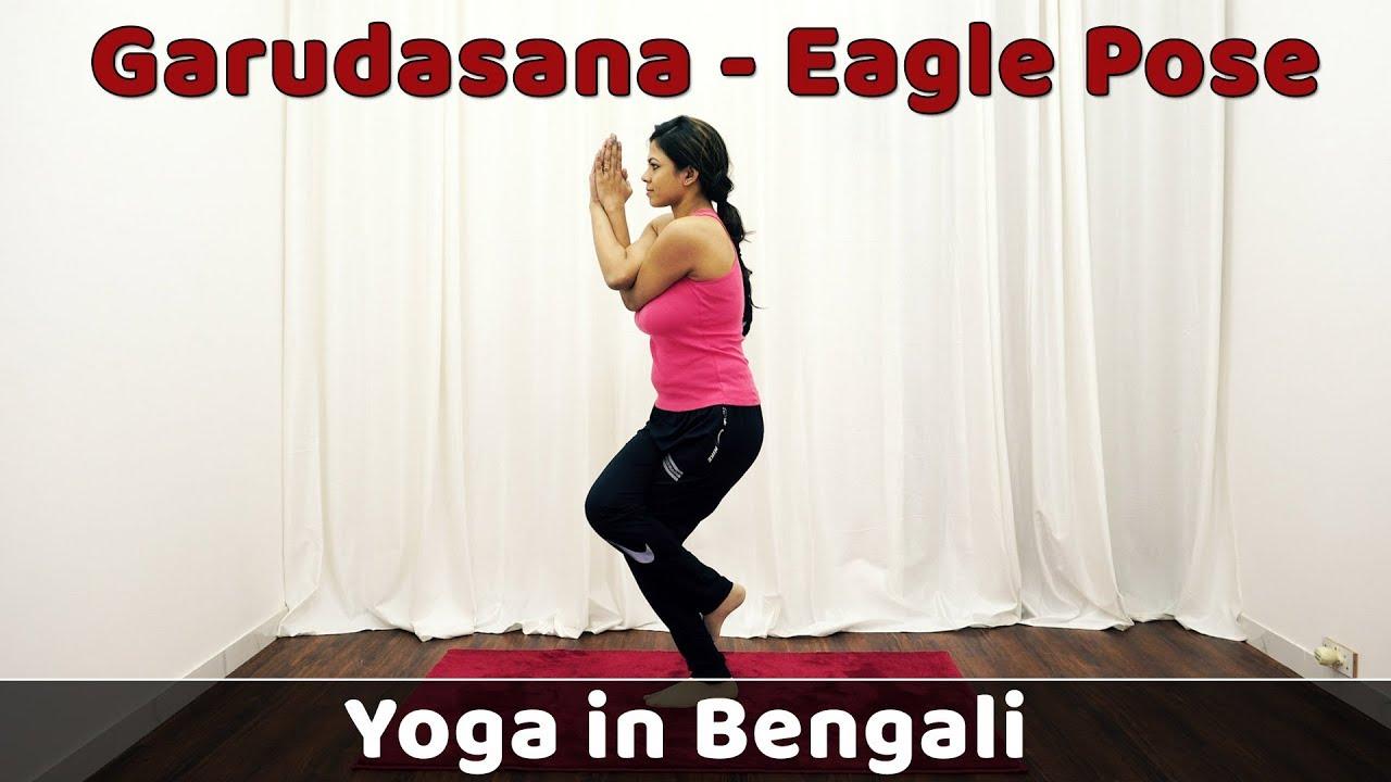 Garudasana Yoga Benefits | How to do Eagle Pose | Yoga For ...