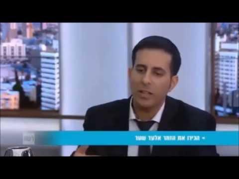 אלעד שער בריאיון בערוץ 2   Elad Shaer Interview On Channel 2