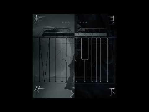 [Single] Kris Wu, Zhao Li Ying - Miss You (MP3)