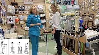 видео Как подобрать костыли по росту больного