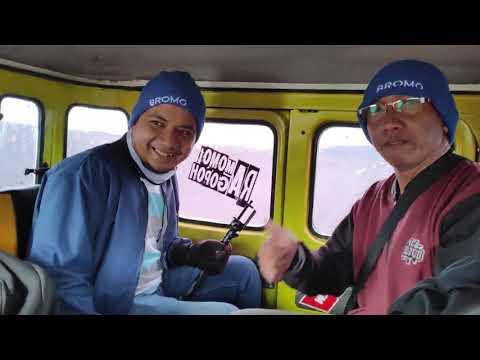 Bromo Offroad Adventure - Mud Season Challenge 2019 Trailer