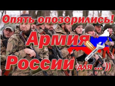 Опять опозорилась - Армия России в войне на Донбассе. Невзоров