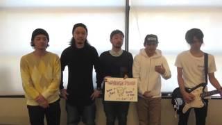ORANGE RANGE、栃フェス2016(5月8日開催)出演決定! 詳細はこちら → h...