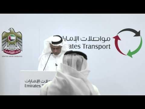 الإحاطة الإعلامية الرابعة لمواصلات الإمارات