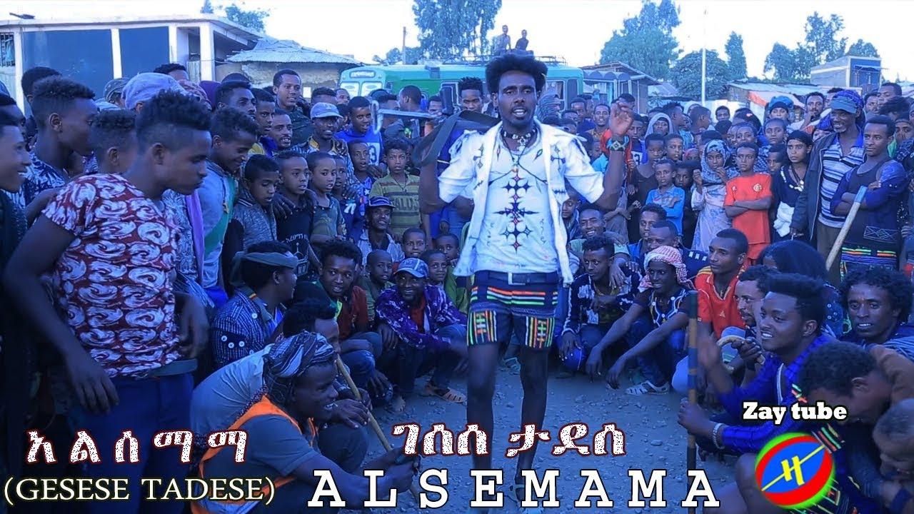 Ethiopian 2019 New Amharic Music /Gesese TaDese Alsemama/ገሰሰ ታደሰ /አልሰማማ