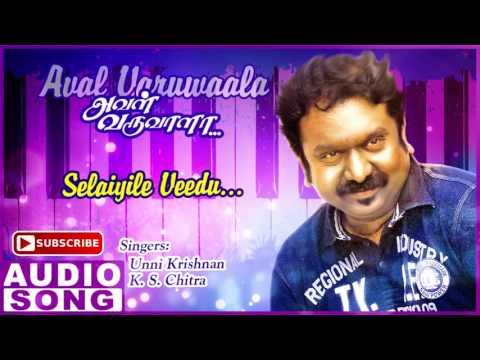 Selaila Veedu Song   Aval Varuvala Tamil Movie Songs   Ajith Kumar   Simran   SA Rajkumar