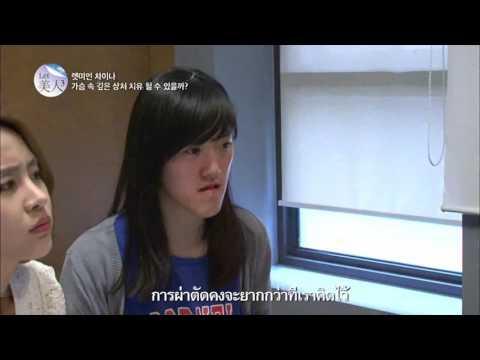 โรงพยาบาลไอดี(IDHOSPITAL) : รายการLet Me Inซีซั่น3 สาวจีน