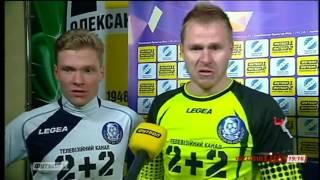 Игроки Черноморца: Арбитр разговаривал матами
