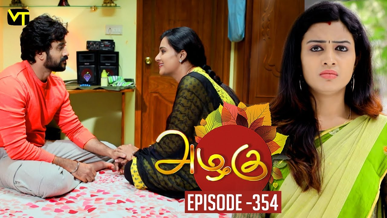 Azhagu - Tamil Serial | அழகு | Episode 354 | Sun TV Serials | 19 January 2019 | Revathy | VisionTime