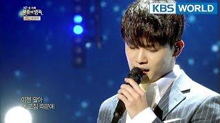 Download Im Hyunsik - Emergency Room   임현식 - 응급실 [Immortal Songs 2 /ENG/ 2018.03.03]