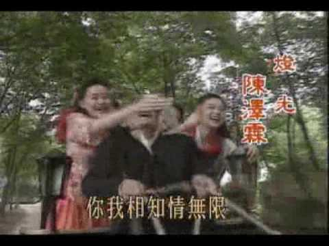 《梅花三弄之三~水云间》Plum Blossom Trilogy~Between Cloud and Water