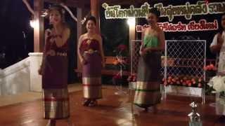 คาราโอเกะ KARAOKE เพลง ลูกทุ่ง ขอใจเธอแลกเบอร์โทร - หญิงลี Khor jai Lack Ber tho