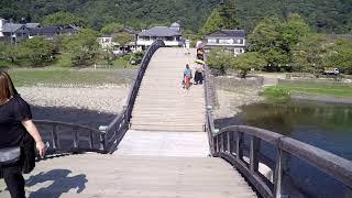 Iwakuni Japan - Famous Wooden Bridge - Kintaikyo - Yamaguchi Prefecture Sightseeing