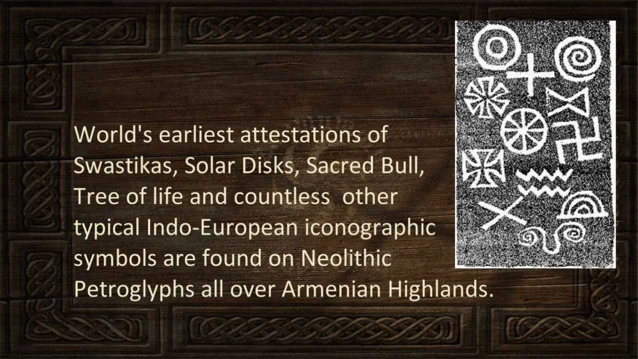 The Armenian Wheel Of Eternity Youtube
