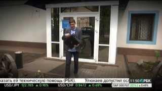 Производство бронежилетов и касок для спецслужб. Сделано в России РБК.